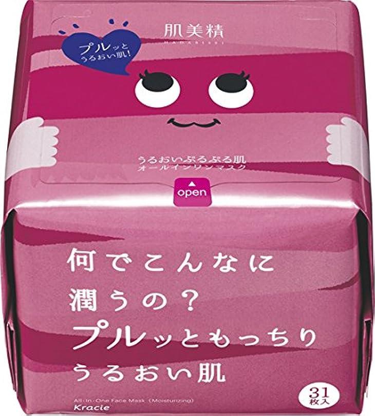 アカウントバスルーム手順肌美精 デイリーモイスチュアマスク (うるおい) 31枚