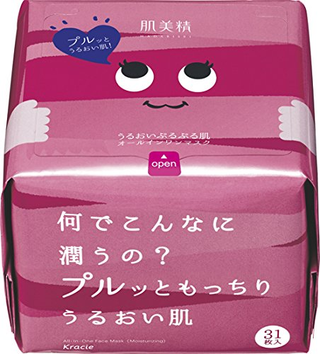 肌美精 デイリーモイスチュアマスク (うるおい) 31枚