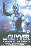 Guyver 2: Dark Hero [DVD] [Import]