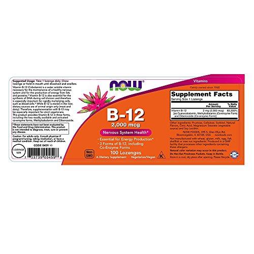 ビタミンB12 2000mcg トローチ(海外直送品)