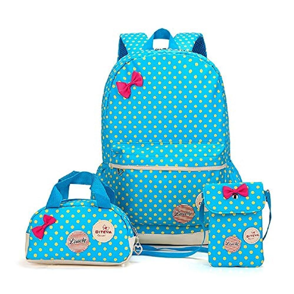 最後の海峡それによってTINYPONY 学生かばん ショルダーバッグ 手上げバッグ お得 ドット キッズバッグ リュックサック 旅行リュック バックパック お弁当バッグ 子供 学生 女の子 蝶結び付き 三件セット