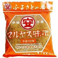 マルヤス味噌 麦味噌 (白) 粗ずりタイプ 袋詰 1kg