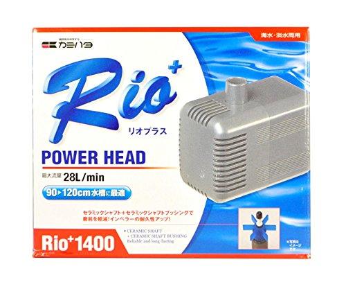 カミハタ Rio+1400 (60Hz)