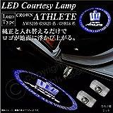 カーテシランプ ロゴ LED クラウンアスリート 18系 200系 CREE 鮮明 B ウェルカムライト エンブレム _59568