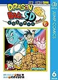 ドラゴンボールSD 6 (ジャンプコミックスDIGITAL)
