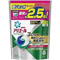 アリエール 洗濯洗剤 リビングドライジェルボール3D 詰め替え 超ジャンボ 44個入 × 3個