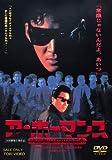 ア・ホーマンス[DVD]