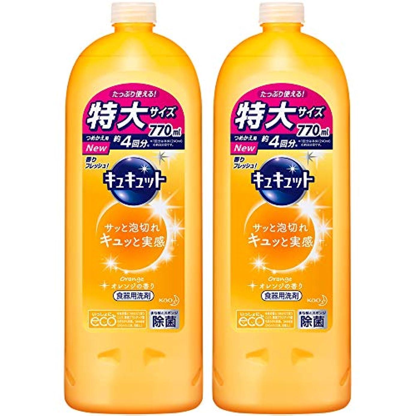 落胆した歯科医スケート【まとめ買い】キュキュット 食器用洗剤 オレンジの香り 詰め替え 770ml × 2個