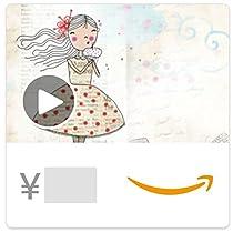 Amazonギフト券- Eメールタイプ - 誕生日 風にのせて(アニメーション)
