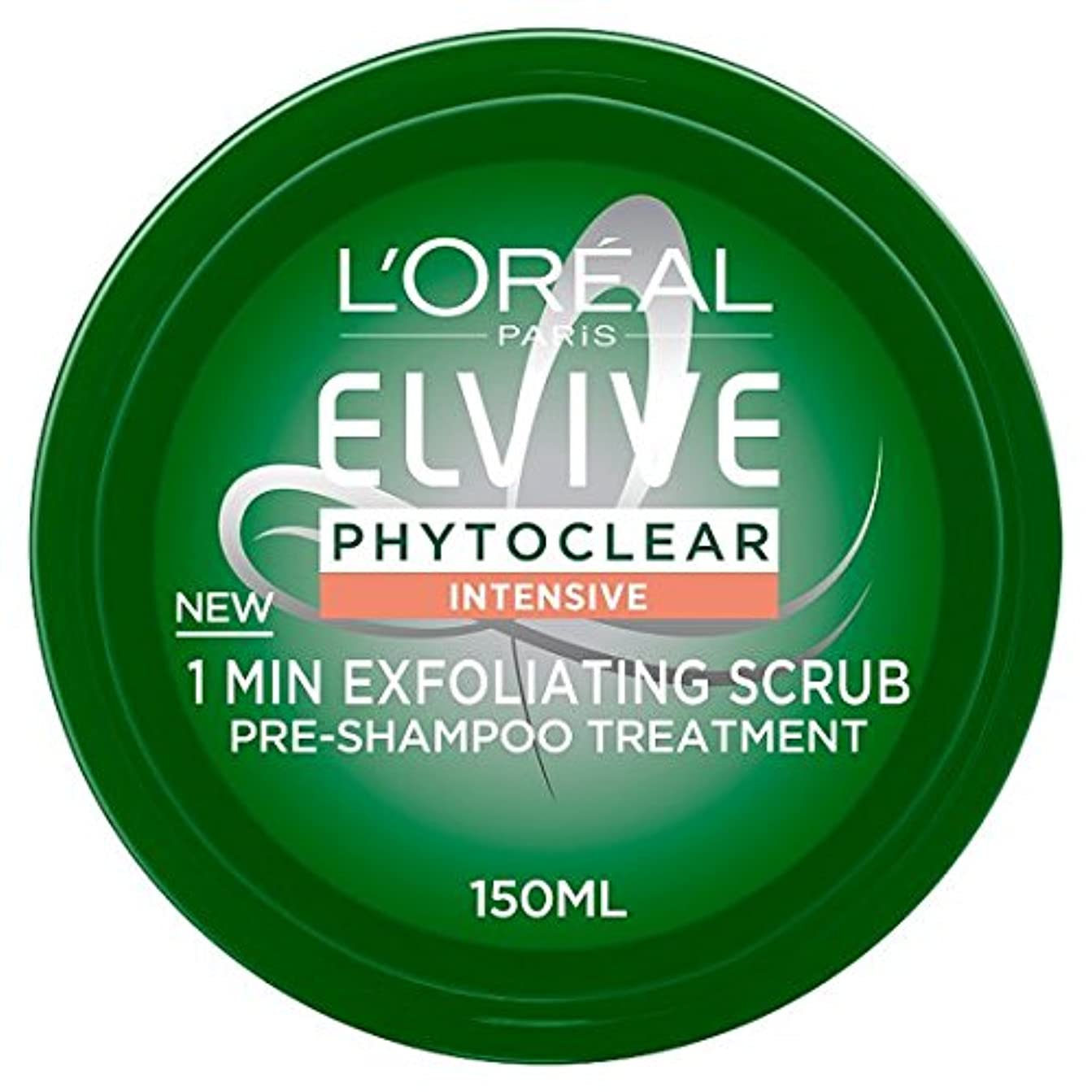 ピュー運動するハグL 'Oreal Elvive phytoclear Shampoo Scrub 150 ml