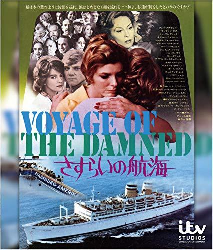 [画像:さすらいの航海(スペシャル・プライス) [Blu-ray]]