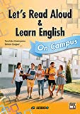 音読で学ぶ基礎英語《キャンパス編》