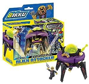 ビック(BIKKU)ビークルワールドシリーズ1エイリアンアタッカーVW-008 58008
