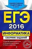 EGE-2016. Informatika. Sbornik zadanii (in Russian)