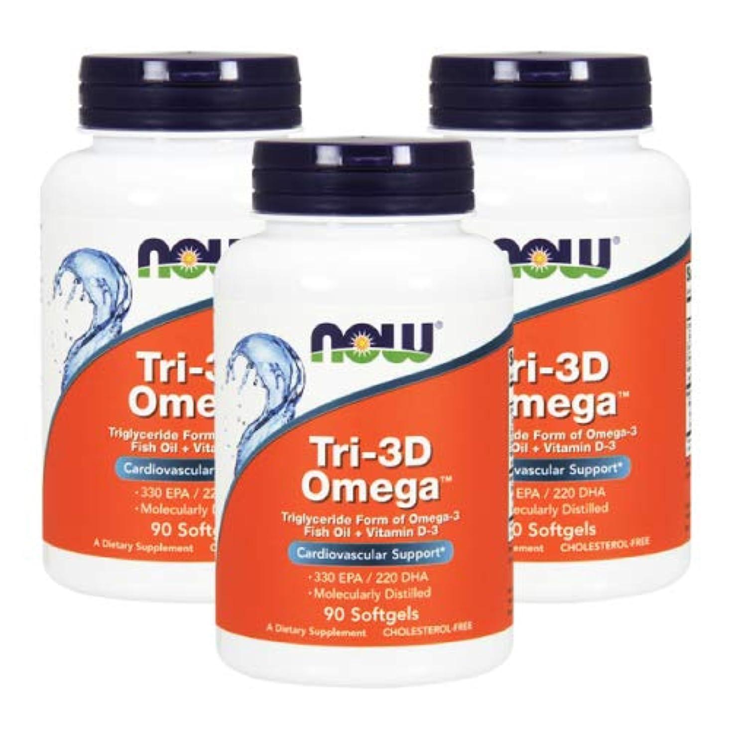 派手異なる承認する3個セット トリ-3Dオメガ(分子蒸留DHA/EPA) 90粒 [海外直送品]