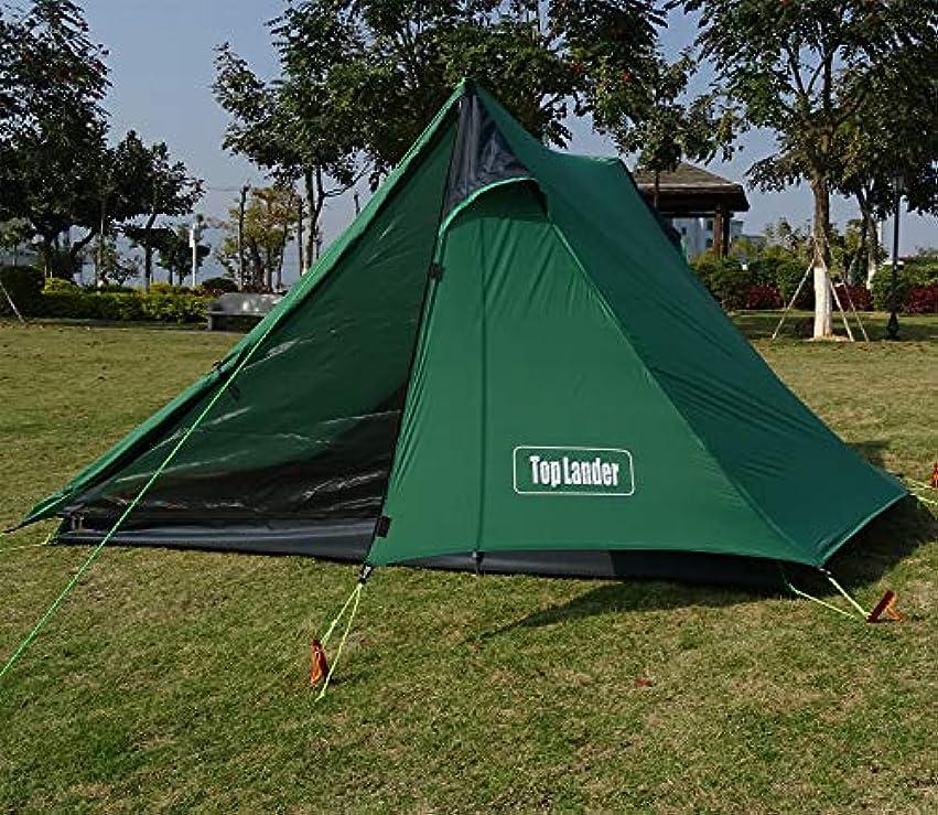 明らかに想定する自動Top Lander Ultralight Backpacking Tent one Person Waterproof Lightweight with Guy line Tent pegs for Outdoor Hiking comping Mountaineering Travel テント 141[並行輸入]