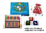 【ROYCE'】ロイズ ピュアチョコレート マイルドミルク&クリーミーホワイト お試しサンプル3個付き ギフト用クリスマス袋付き【北海道期間限定】