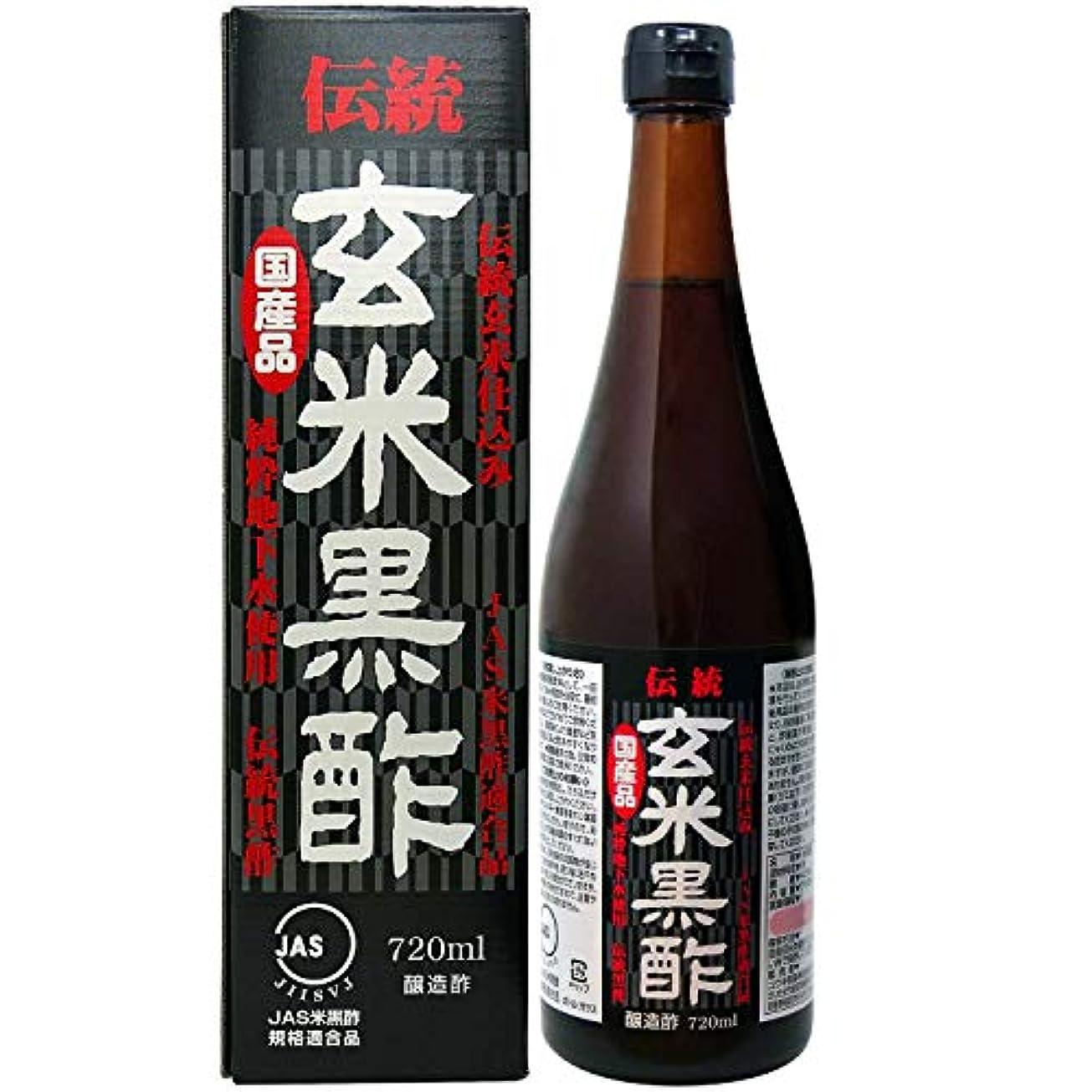 デッドつまらない蒸留ユウキ製薬 新伝統玄米黒酢 24-36日分 720ml