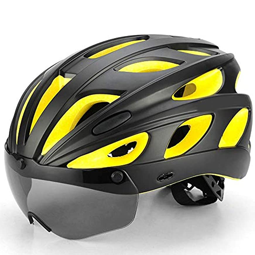 壮大な連合うまくいけばHYH ゴーグルとサイクリングヘルメットマウンテンロード自転車ヘルメット偏光明るい男性と女性 いい人生 (色 : Yellow)