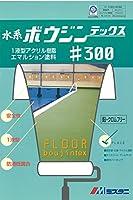 水系ボウジンテックス300N No.319(オレンジ) 20Kg/缶(中塗り用)