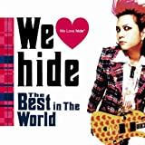 ROCKET DIVE♪hide with Spread BeaverのCDジャケット