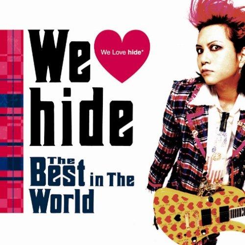 We Love hide~The Best in The World~(通常盤初回プレススペシャルプライス盤)の詳細を見る