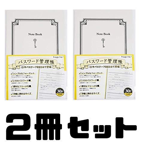 パスワード管理帳 Password management Notebook