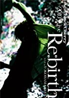 "2010 Live ""Re:birth"" ~Live at YOKOHAMA ARENA~ (ジャケットB) [DVD](在庫あり。)"