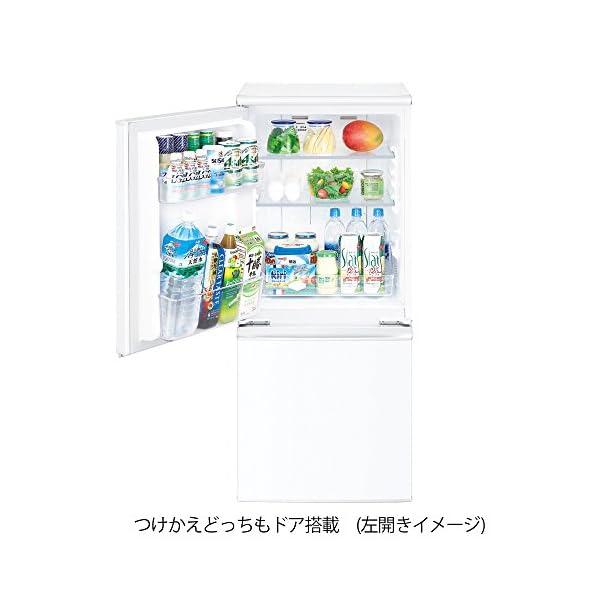 シャープ 冷蔵庫 137L(幅48cm) つけ...の紹介画像4