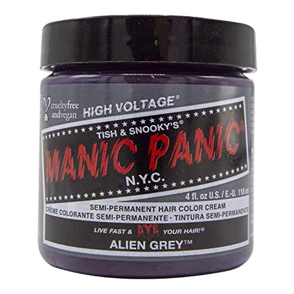 腕慎重地殻スペシャルセットMANIC PANICマニックパニック:ALIEN GREY (エイリアングレイ)+ヘアカラーケア4点セット
