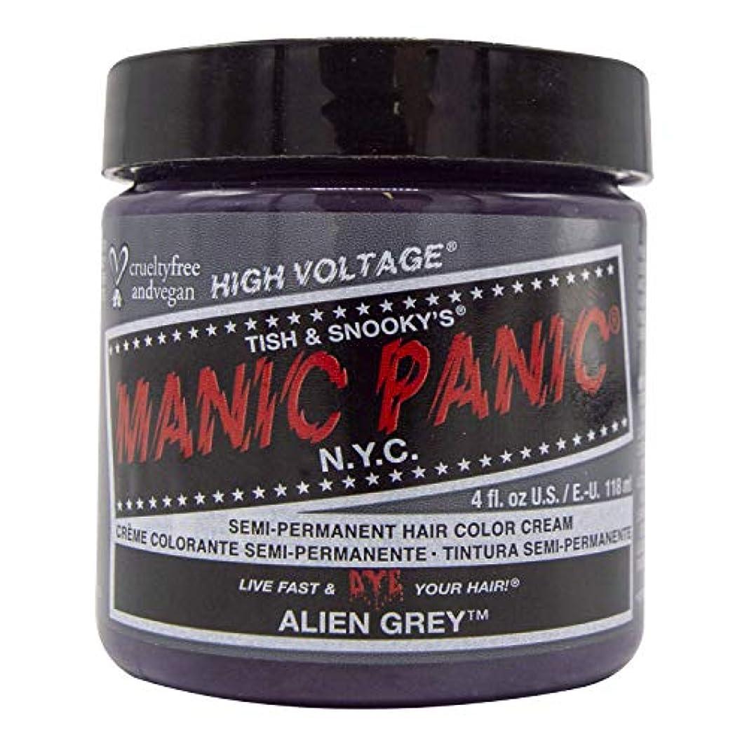 こどもの宮殿誤解する再びスペシャルセットMANIC PANICマニックパニック:ALIEN GREY (エイリアングレイ)+ヘアカラーケア4点セット