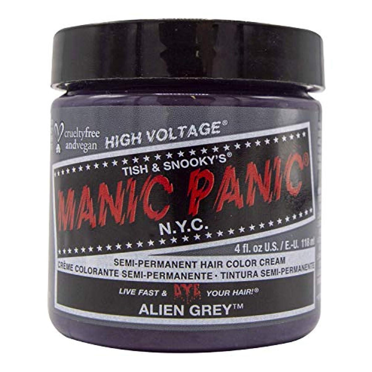 広く文字通り悲しむスペシャルセットMANIC PANICマニックパニック:ALIEN GREY (エイリアングレイ)+ヘアカラーケア4点セット