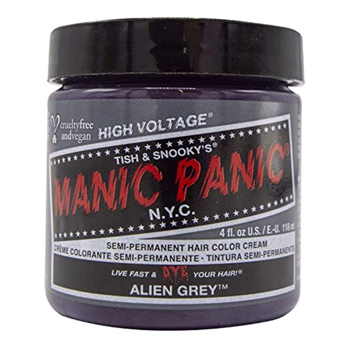 部族コンパイル放映スペシャルセットMANIC PANICマニックパニック:ALIEN GREY (エイリアングレイ)+ヘアカラーケア4点セット