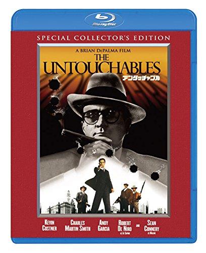アンタッチャブル Blu-ray