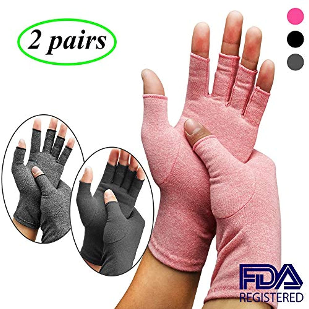パール出口構成関節リウマチの手袋は指なし、ぬくもり治療圧縮サポートのための手袋&手首&ハンド2ペアの循環を改善