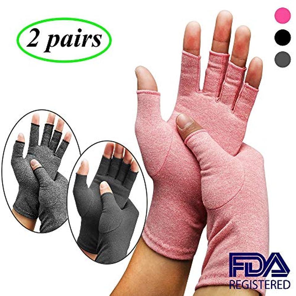 パターン言い聞かせる郵便物関節リウマチの手袋は指なし、ぬくもり治療圧縮サポートのための手袋&手首&ハンド2ペアの循環を改善