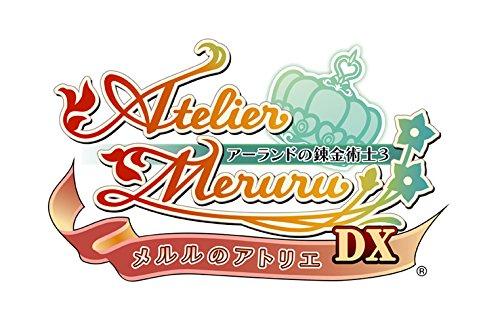 メルルのアトリエ ~アーランドの錬金術士3~ DX (パッケージ版特典(オリジナルサウンドトラック ダウンロードシリアルコード) 同梱)
