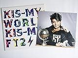 【キスマイSHOP限定盤】 KIS-MY-WORLD 横尾 渉ver. ソロ特典映像DVD+ソロジャケットフォトカード(LPサイズ)付き