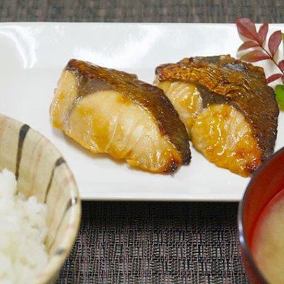 海の幸なのにYAMATO オキメダイ幽庵焼き 30g x5切入り 冷凍食品 簡単調理