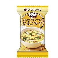 アマノフーズ たまごスープ 7g×10個