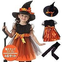 ハロウィン コスプレ ドレス 魔女 魔女っ子 子供 女の子 キッズ 水玉模様タイツ付き 100cm