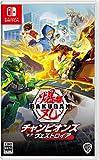 爆丸 チャンピオンズ・オブ・ヴェストロイア【Amazon.co.jp限定】ポストカード 付 - Switch