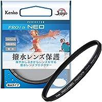 Kenko 77mm レンズフィルター PRO1D プロテクター NEO レンズ保護用 撥水・防汚コーティング 薄枠 日本製 817728