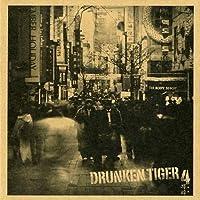 DRUNKEN TIGER4