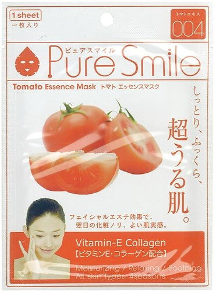 軽減するうまれたはいエッセンスマスク トマト 30枚
