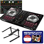 PIONEER DDJ-SB3 DJコントローラー + PCスタンド DJセット SERATO DJ LITE対応