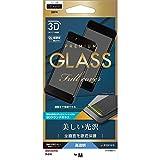 ラスタバナナ M Z-01K フィルム 全面保護 強化ガラス 高光沢 3Dガラス 液晶面+背面セット ブラック エム 液晶保護フィルム 3S891M