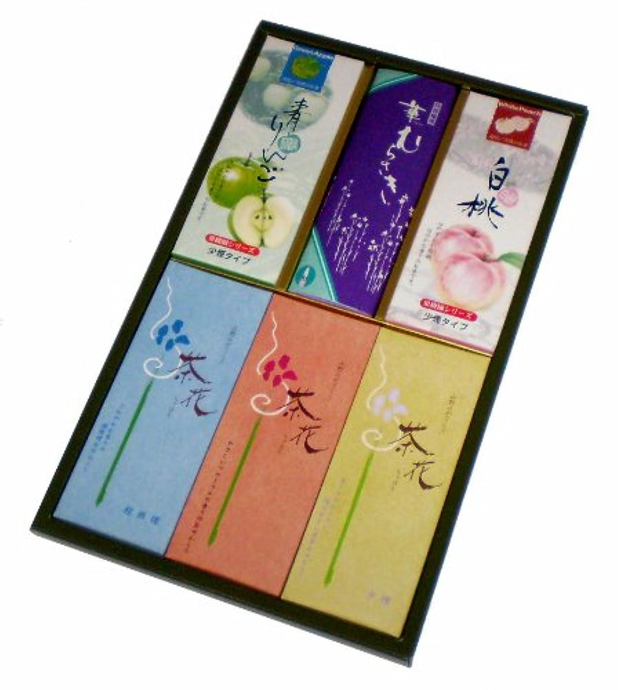 手段マイクロ大気尚林堂のお線香 茶花アソート