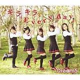 Dream5「キラキラ Every day」のジャケット画像