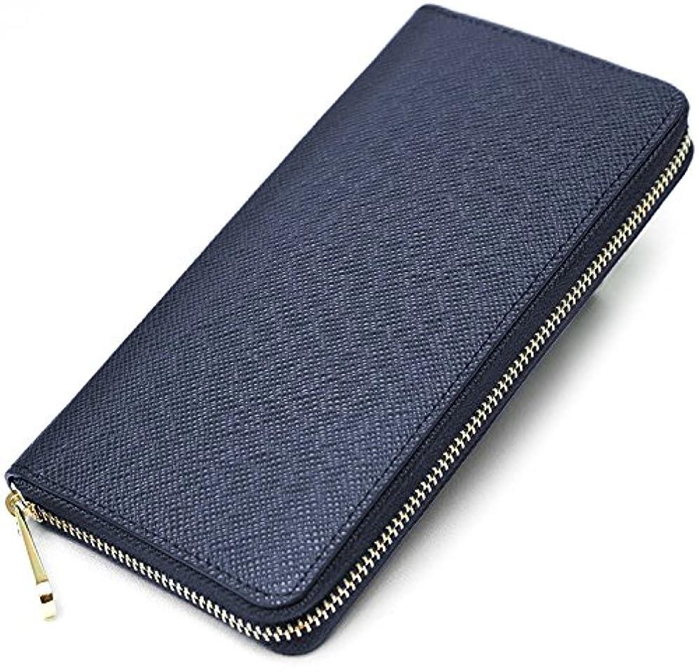 慣らす鼓舞する採用MUMUWU 長財布 メンズ 財布 ラウンドファスナー サイフ 超繊維レザー ロングウォレット 【改良版】 大容量 箱入り